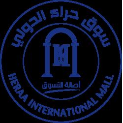 Heraa International Mall